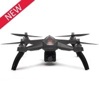 Bugs 5W Drone